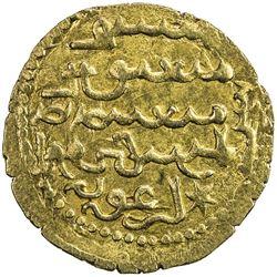 ILKHAN: Arghun, 1284-1291, AV dinar (4.68g), NM, ND. EF