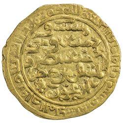 ILKHAN: Arghun, 1284-1291, AV dinar (5.22g), Dar al-Mulk Shiraz, AH[6]85. VF-EF