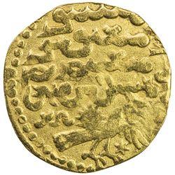 ILKHAN: Arghun, 1284-1291, AV dinar (2.54g), Tabriz, AH689. F-VF