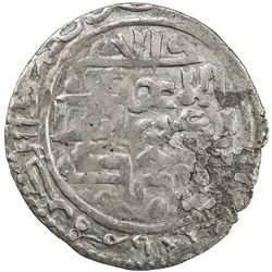 ILKHAN: Arghun, 1284-1291, AR dirham (2.46g), al-Jazira, DM. VF
