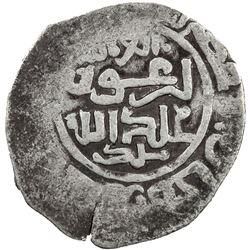ILKHAN: Arghun, 1284-1291, AR dirham (3.36g), MM, ND/DM. VF