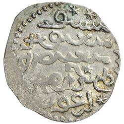 """ILKHAN: Arghun, 1284-1291, AR dirham (2.51g), Bazar Lashkar (""""army concession""""), AH684. EF"""