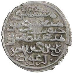 ILKHAN: Arghun, 1284-1291, AR dirham (2.40g), Khabushan, AH685. EF
