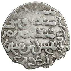 ILKHAN: Arghun, 1284-1291, AR dirham (2.34g), Irbil, AH686. VF