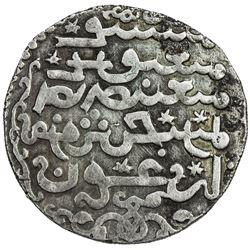 ILKHAN: Arghun, 1284-1291, AR dirham (2.48g), Mardin, AH688. VF