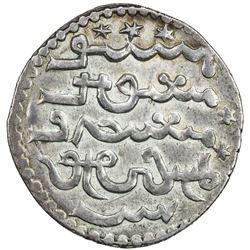 ILKHAN: Arghun, 1284-1291, AR dirham (2.27g), Madinat Ganja, AH685. EF-AU