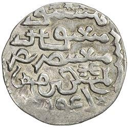 ILKHAN: Arghun, 1284-1291, AR dirham (2.49g), Isfahan, AH687. VF-EF