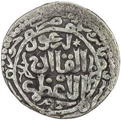 ILKHAN: Arghun, 1284-1291, AR dirham (2.29g), Khuy, AH686. VF