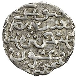 ILKHAN: Arghun, 1284-1291, AR 1/2 dirham (0.99g) (Mardin), DM. EF