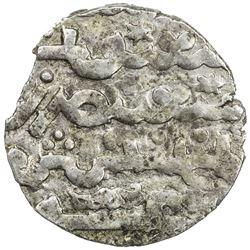 ILKHAN: Arghun, 1284-1291, AR 1/2 dirham (1.32g) (Mardin), DM. EF