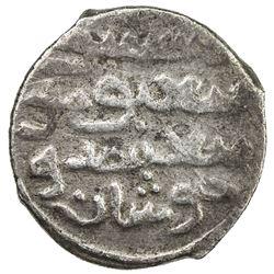 ILKHAN: Arghun, 1284-1291, AR 1/4 dirham (0.63g), Khabushan, AH(6)84. VF