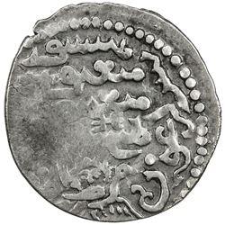 ILKHAN: Arghun, 1284-1291, AR dirham (2.07g), Isfahan, AH688. VF