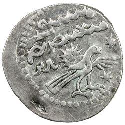 ILKHAN: Arghun, 1284-1291, AR 1/2 dirham (1.20g), Tabriz, AH688. VF