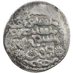 ILKHAN: Arghun, 1284-1291, AR dirham (2.45g), Hamadan, AH688. VF-EF