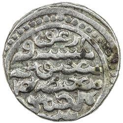 ILKHAN: Arghun, 1284-1291, AR dirham (2.51g), Astarabad, AH(68)6. EF