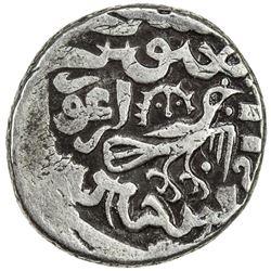ILKHAN: Arghun, 1284-1291, AR dirham (2.50g) (Astarabad), AH(6)91. VF