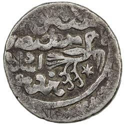 ILKHAN: Arghun, 1284-1291, AR dirham (2.65g), Astarabad, DM. VF