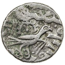 ILKHAN: Arghun, 1284-1291, AR dirham (1.88g) (Astarabad), DM. VF