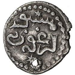 ILKHAN: Arghun, 1284-1291, AR 1/6 dirham (0.48g), Tabriz, ND. VF