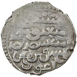 ILKHAN: Arghun, 1284-1291, AR dirham (2.42g), Isfarayin, ND. VF