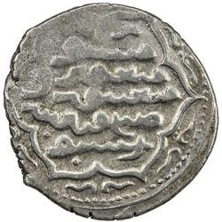 ILKHAN: Arghun, 1284-1291, AR dirham (2.57g), Isfarayin, ND. VF