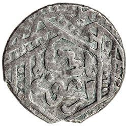 ILKHAN: Arghun, 1284-1291, AR dirham (2.80g), Damghan, AH6xx. VF