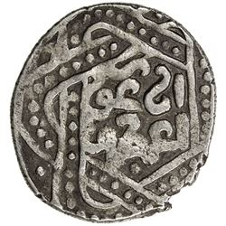 ILKHAN: Arghun, 1284-1291, AR dirham (2.57g), Damghan, DM. VF