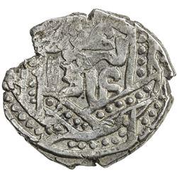 ILKHAN: Arghun, 1284-1291, AR dirham (2.81g), Damghan, AH(68)4. VF