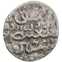 ILKHAN: Arghun, 1284-1291, AR 1/2 dirham (1.39g), Bazar Urdu, ND. VF