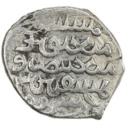 ILKHAN: Arghun, 1284-1291, AR 1/2 dirham (1.30g), Isfarayin, ND. VF