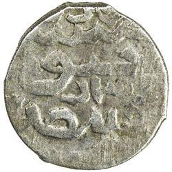 ILKHAN: Arghun, 1284-1291, AR 1/4 dirham (0.60g), Khabushan, ND. VG
