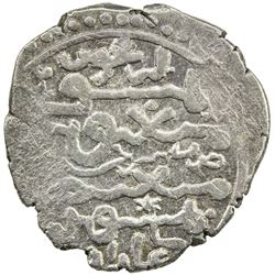 ILKHAN: Arghun, 1284-1291, AR dirham (2.45g), Sarakhs, AH6xx. VF-EF