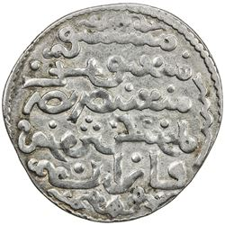 ILKHAN: Arghun, 1284-1291, AR dirham (2.35g), Mardin, AH695. VF-EF