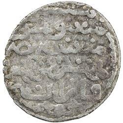 ILKHAN: Arghun, 1284-1291, AR dirham (2.34g), Mardin, AH695. VF