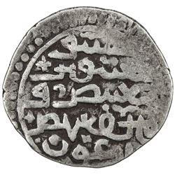 ILKHAN: Arghun, 1284-1291, AR dirham (2.37g), NM, DM/ND. VF