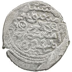 ILKHAN: Arghun, 1284-1291, AR dirham (2.24g), [Tus], AH(68)8. VF-EF