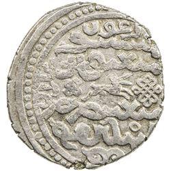 ILKHAN: Arghun, 1284-1291, AR dirham (2.47g), [Tus], AH689. VF-EF