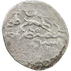 ILKHAN: Arghun, 1284-1291, AR dirham (2.39g), Tus, DM. VF
