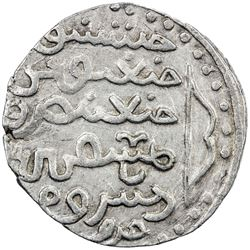 ILKHAN: Arghun, 1284-1291, AR dirham (2.83g), Marw, AH684. EF
