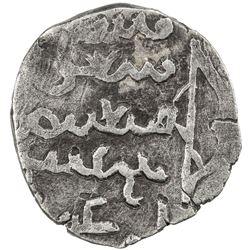 ILKHAN: Arghun, 1284-1291, AR dirham (2.17g), [Marw], DM. VF