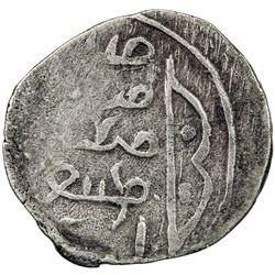 ILKHAN: Arghun, 1284-1291, AR dirham (2.21g), Marw, DM. VF
