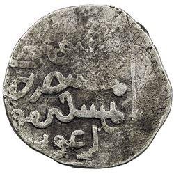 ILKHAN: Arghun, 1284-1291, AR dirham (2.37g) (Marw) (6)8(5). VF