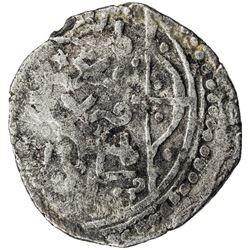ILKHAN: Arghun, 1284-1291, AR dirham (2.37g) (Marw), ND. VF