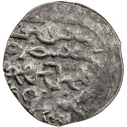 ILKHAN: Arghun, 1284-1291, AR dirham (2.42g), Khabushan, ND. VF