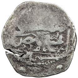 ILKHAN: Arghun, 1284-1291, AR dirham (2.24g), Bavard, AH68x. VF