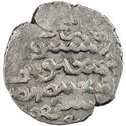 ILKHAN: Arghun, 1284-1291, AR dirham (2.17g), Tus, AH(68)9. VF-EF