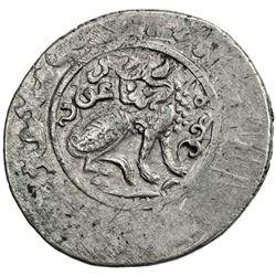ILKHAN: Arghun, 1284-1291, AR dirham (2.45g), Bazar Urdu, ND. VF-EF