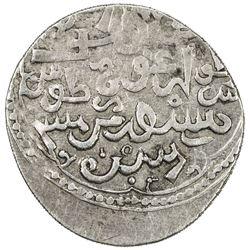 ILKHAN: Arghun, 1284-1291, AR dirham (2.45g), Tus, AH685. VF-EF