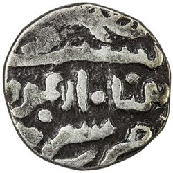 ILKHAN: Arghun, 1284-1291, AR dirham (2.45g), Shafurqan, ND. F
