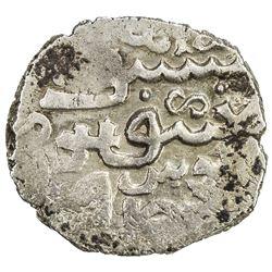 ILKHAN: Arghun, 1284-1291, AR 1/2 dirham (1.21g), Tus, ND. VF